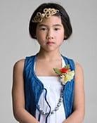Emily Lue Fong