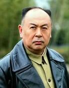 Gu Wei