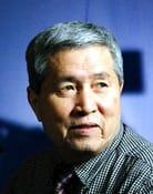 Im Kwon-taek Picture