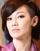 Jade Chou