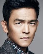 John Cho