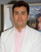 Yoshizumi Ishihara