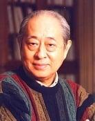 Hiroyuki Nagato Picture