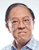 Chung King-Fai