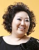 Park Jun-Myun is Ko Hye-Jung
