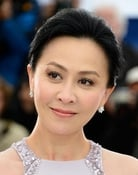 Largescale poster for Carina Lau Ka Ling