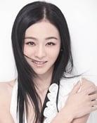 Nan Ji