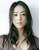 Yûko Nakamura is(voice)
