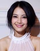 Gao Yuanyuan isMelody
