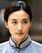 Feng Wenjuan