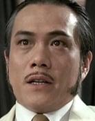 James Tien Picture