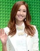 Lee Sun-jin