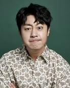 Bae Yoo-ram isBan Ji-deuk