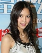 Charmaine Fong is Bessie