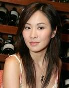 Michelle Ye isFong Wai-Ling