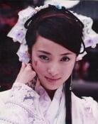 Jiang Qin Qin