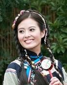 Whitney Hui