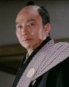 Kan'emon Nakamura