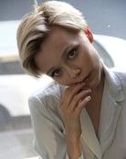 Ivanna Sakhno isHelen