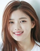 Largescale poster for Kim Yoo-jeong
