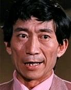 Wei Pin-ao isHo