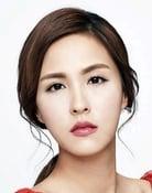 Mandy Wei Man