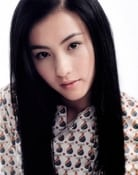 Cecilia Cheung is Dandan