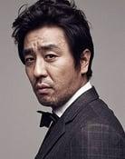 Ryu Seung-ryong isWoo-ryong