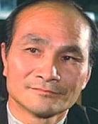 Ho Pak-Kwong