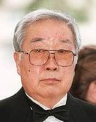 Shōhei Imamura Picture