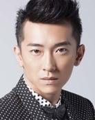 Ming Shuai Shih