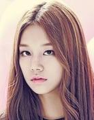 Ahn Sol-Bin isKim Min-Jung