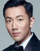 Wilfred Lau