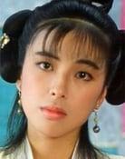 May Lo Mei-Mei isMay Kang