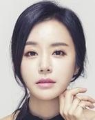 Ban Min-jung