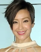 Christine Ng Picture