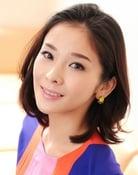 Hana Hizuki