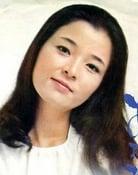 Chieko Baishô