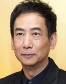 Cheung Chi-Gwong