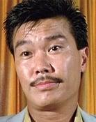 Melvin Wong isGang Leader