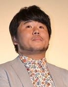 Ini Kusano