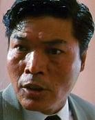 Yuen Bun is Himself
