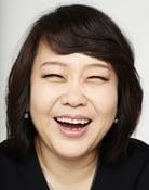 Hwang Jeong-min isDoo-sik's sister