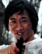 Yutaka Hayashi
