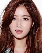 Im Soo-hyang isTeguchi Gaya