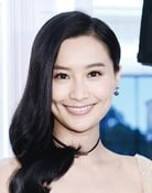 Largescale poster for Fala Chen