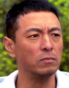 Philip Keung is Li Tieniu