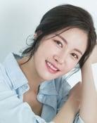 Moon Soo-Bin isHan Min