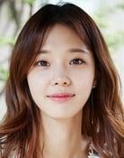 Im Se-Mi isYoo Ji-Yeon