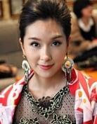 Kristy Yang isBelle